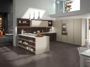 vendita cucine snaidero udine trieste|negozi cucine friuli venezia ... - Cucine Udine